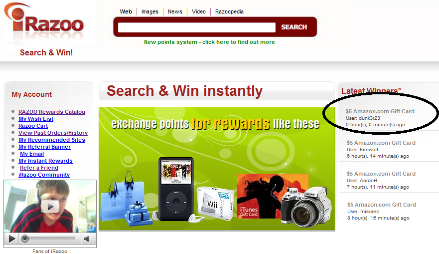 prize search engine